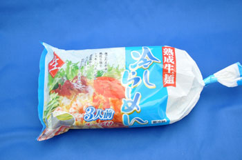 冷やしラーメン スープ付[生]熟成生麺