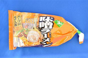 味噌ラーメン スープ付3人前[生]